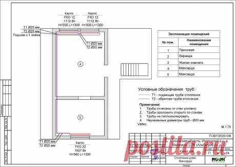 Проект отопления частного дома, пример 1438