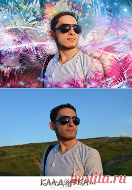 Кладовка...: Урок фотошоп - попробовала воссоздать  свой Аrt  портрет