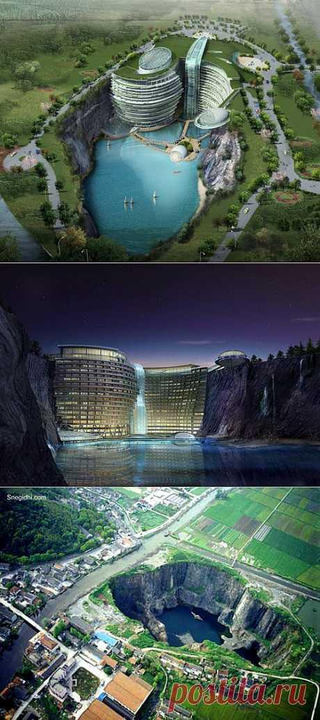 Songjiang beauty spot hotel.