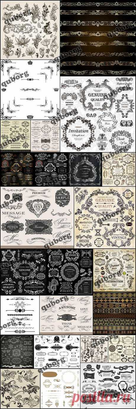 Stock Vector - Vintage Elements 2 » RandL.ru - Все о графике, photoshop и дизайне. Скачать бесплатно photoshop, фото, картинки, обои, рисунки, иконки, клипарты, шаблоны.