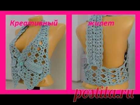 Креативный жилет крупной вязкой, Crochet vest ,( В № 82)