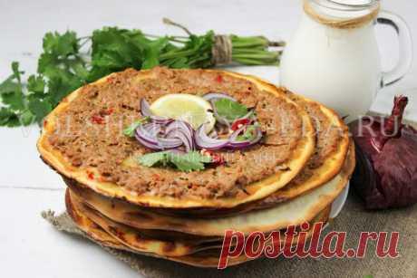 Ламаджо, армянский рецепт | Волшебная Eда.ру