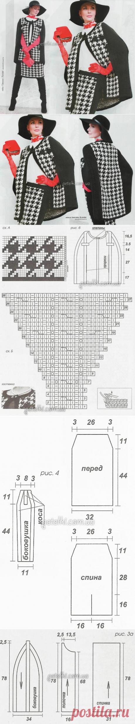 Кейп и юбка жаккардовым узором от Светланы Волкодав. Схемы, описание вязания