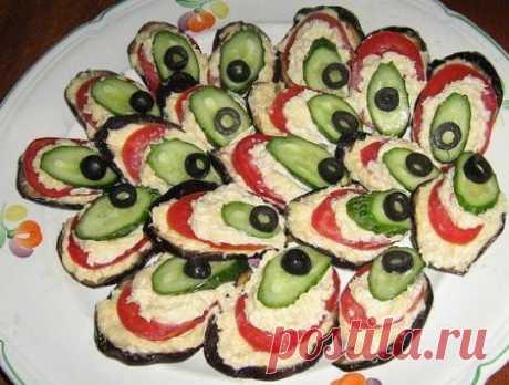 Блюда из баклажан - лучшие рецепты -приготовления.-Закуска «Павлиный хвост»