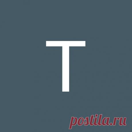 Таня Политун