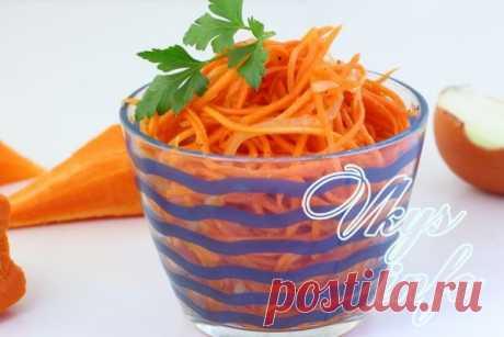 Морковка по-корейски с луком