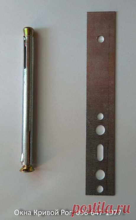 Выбор способа крепления металлопластиковых окон. Купить окна в Кривом Роге 096-647-1977