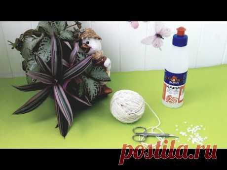 Отбеленая джутовая нить, полимерный клей, ножницы,и получится ваза в технике ДЖУТОВАЯ ФИЛИГРАНЬ.