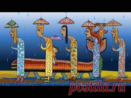 Дождь (Яркие картинки - мрачных мыслей) - Rain