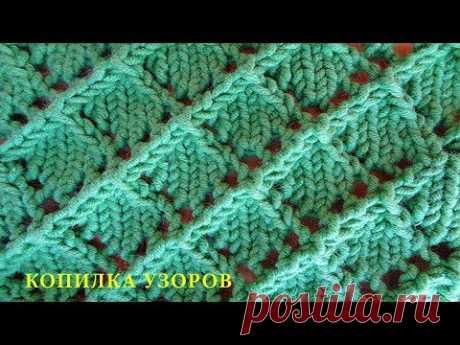 Ажурный узор спицами схема и описание / Openwork pattern with knitting needles