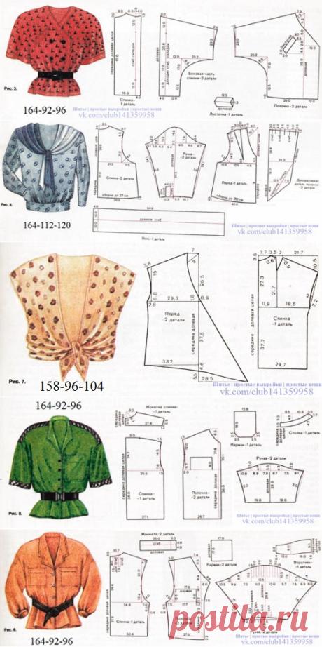Шитье | простые выкройки | простые вещи.Блузки.