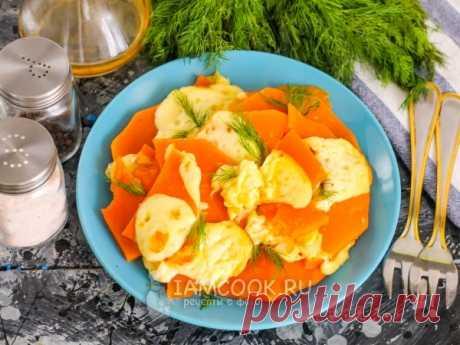 Гарниры из тыквы — подборка рецептов с фото и видео