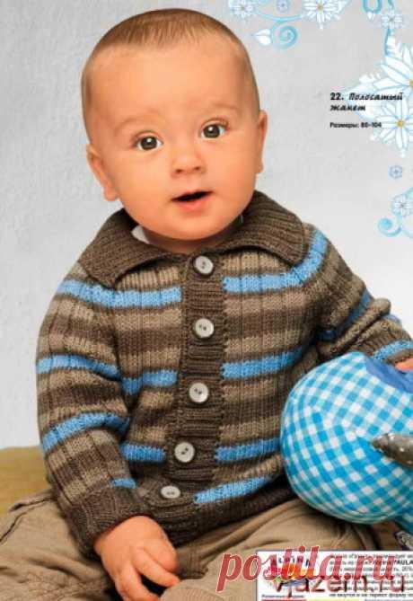 Архивы вязание для детей до года | Страница 2 из 3 | vjazem.ru