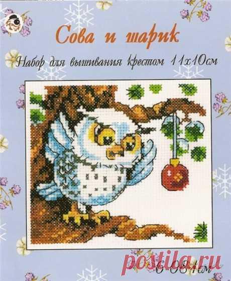 (6) Gallery.ru / Фото #54 - Открытки с птичками - modistka