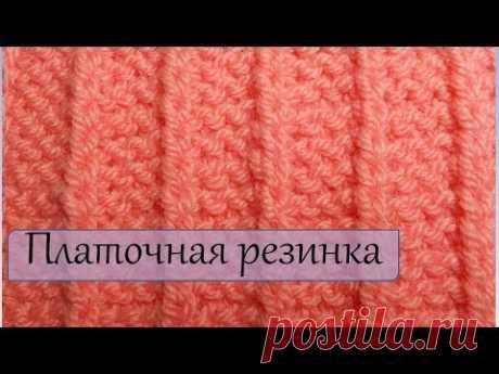 Вязание спицами для начинающих  Платочная резинка