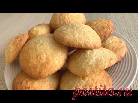 Самое вкусное кокосовое печенье