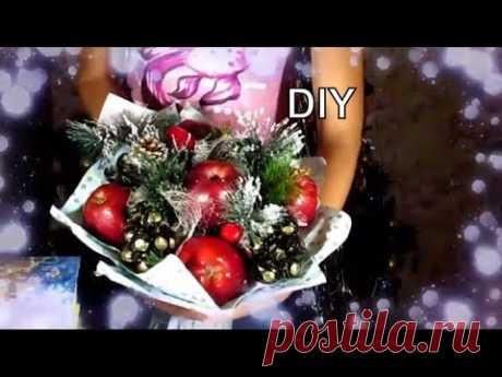 DIY фруктовый букет своими рукамиПодарок на Новый год - YouTube