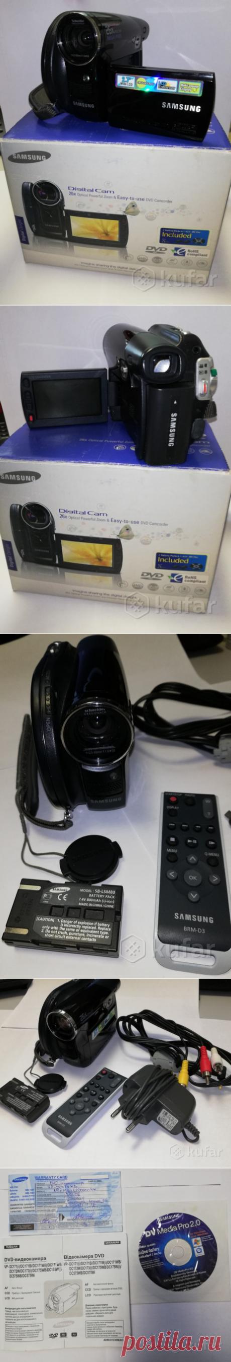 Видеокамера Samsung VP-DC575WB