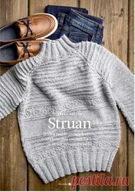 Детский свитер Struan