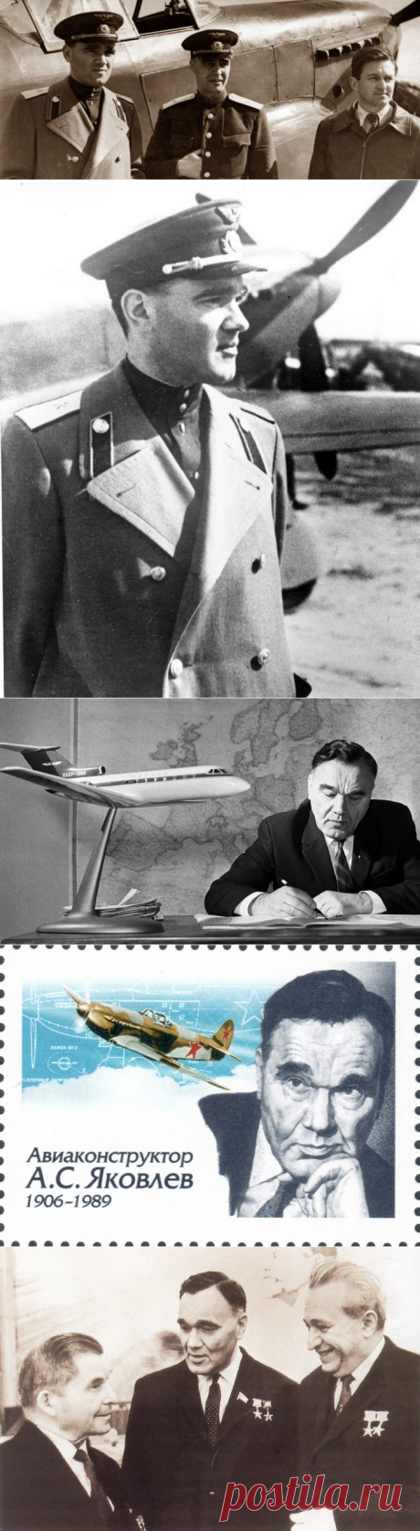 Авиаконструктор Яковлев: самолёты конструктора