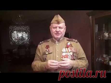 """ПАТРИОТИЧЕСКАЯ АКЦИЯ """"КАТЮША"""""""