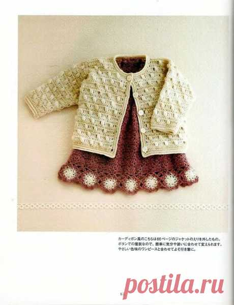 Gallery.ru / Фото #61 - Asahi Original - Baby Crochet - WhiteAngel