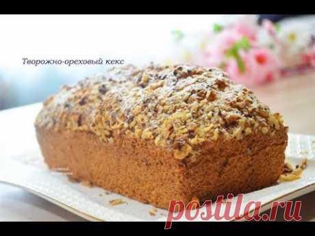 Творожно ореховый кекс ЗА 3 МИНУТЫ +время выпечки