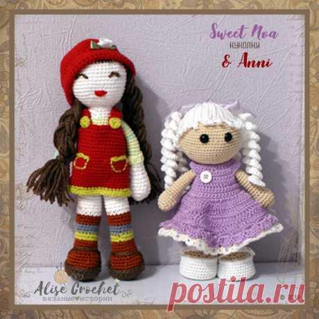 #кукла #SweetNoa #MarrotDesign #вязаныеигрушки #Anni #амигуруми #Patróndemuñeca Куколки Sweet Noa & Anni Июль у меня получился месяцем вязаных игрушек... Представляю вашему вниманию милую парочку куколок Sweet Noa & Anni.  Дата проекта:июль 2019