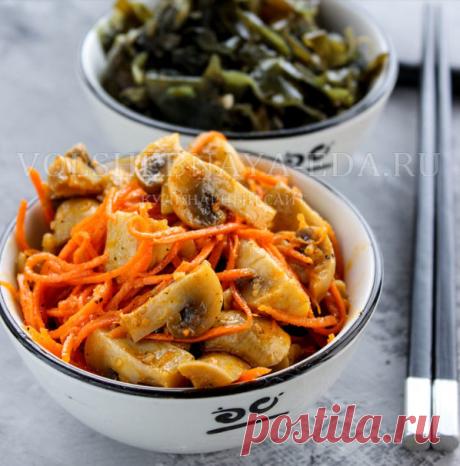 Шампиньоны по-корейски с морковью | Волшебная Eда.ру