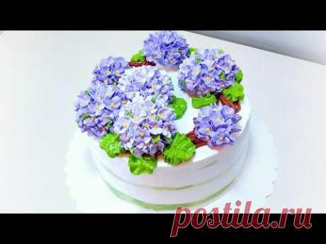 Тортик с шикарными ГОРТЕНЗИЯМИ(крем БЗК). /Cake with gorgeous HYDRANGEAS(protein custard).