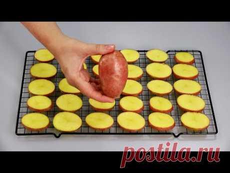 20 ХИТРОСТЕЙ НА КУХНЕ с картофелем, которые стоит попробовать!
