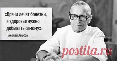 ¡7 Consejos del Médico Genial de Nikolay Amosova!