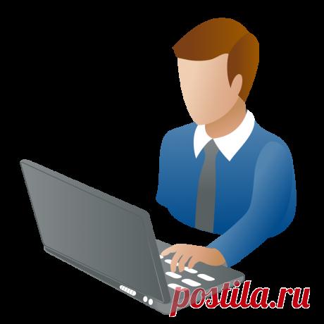 IT услуги | Компьютерная помощь | Выезд специалиста | IT-помощь