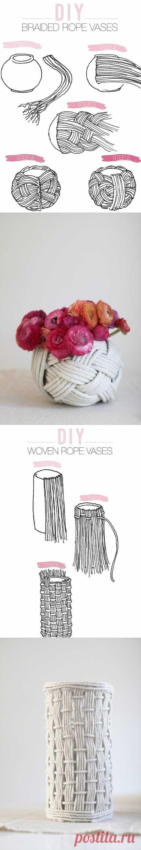 Как сделать стильные веревочные вазы