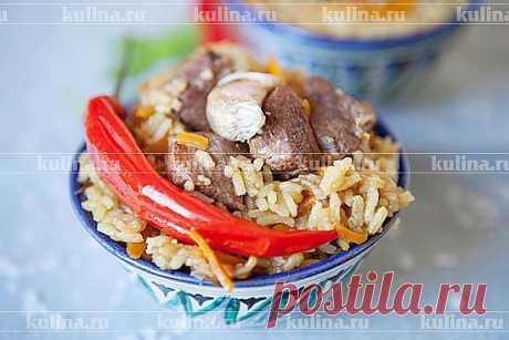 Плов с уткой – рецепт приготовления с фото от Kulina.Ru