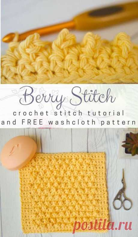 Possible BLACK or YELLOW Pattern...The Crochet Berry stitch makes a clever use of chain stitching within a single crochet to add texture that pops…