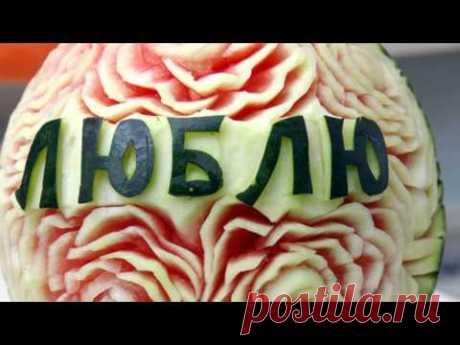 Карвинг из овощей и фруктов. Украшение стола. Podryga-on-line.ru - YouTube