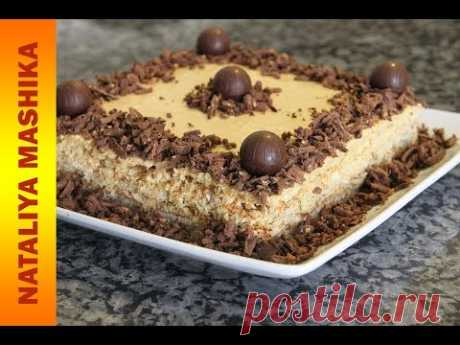 THE KIEV CAKE ACCORDING TO OUR FAMILY RECIPE. SUPER VKUUUUSNO!!!!
