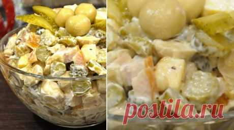 Салат «Вкус праздника» с курицей для праздничного стола