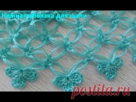 очень красивая и нежная обвязка для шали, вязание крючком(шаль № 137)