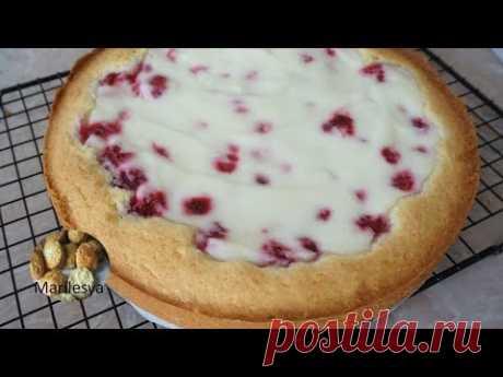 Любимый пирог-сметанник!Малиновый пирог со сметанной заливкой
