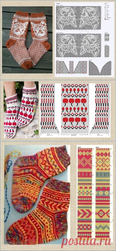 20 моделей жаккардовых носков для прохладных осенних вечеров | МНЕ ИНТЕРЕСНО | Яндекс Дзен