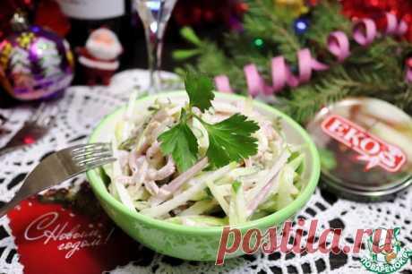 Швейцарский новогодний салат с грушей Кулинарный рецепт