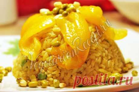 Рис с кукурузой и зеленым горошком - вкусный рецепт с фото
