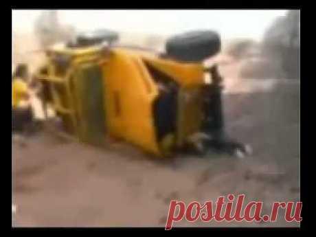 Аварии и Катастрофы (super crash) - YouTube