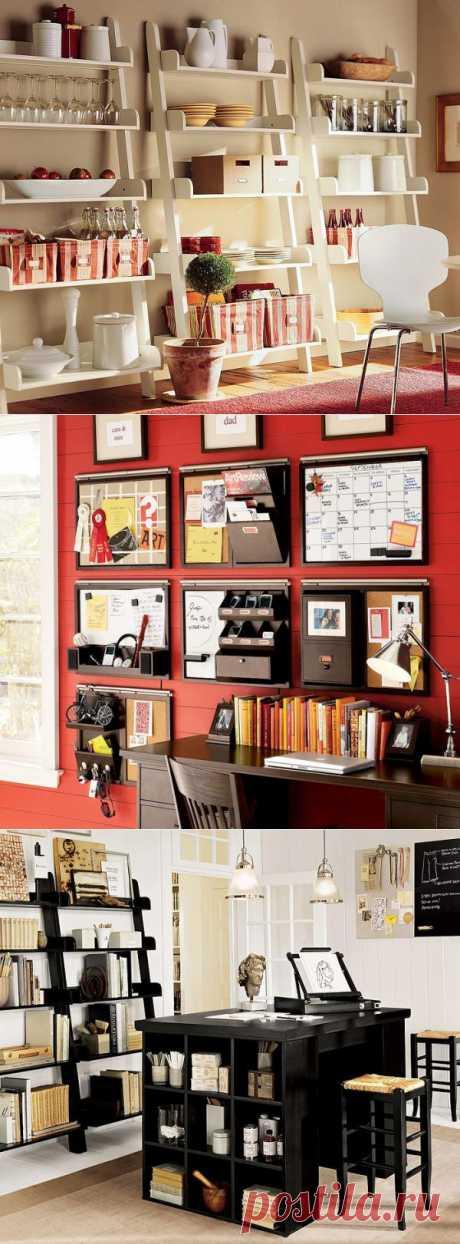 Домашний склад: 20 идей как красиво хранить разные мелочи. Мне стала полезна идея для организации рабочего стола. А вам?