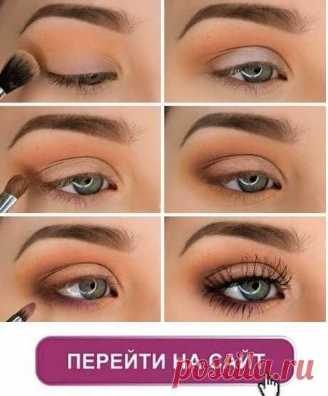 El maquillaje hermoso