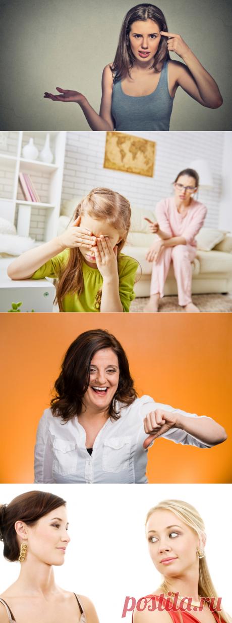Как общаться с глупыми людьми? Псевдоинтеллект на грани жестокости | Психология