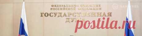 Новый коллекторский закон вступит в силу с 1 января | Рекомендательная система Пульс Mail.ru