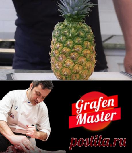 Grafen Master